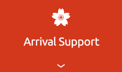 Arrival support