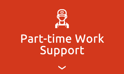 Part-time Work Support